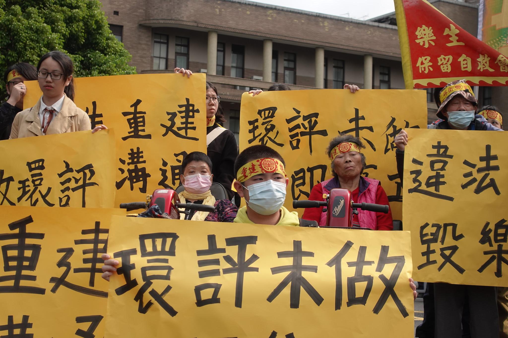 樂生院民和民間團體到行政院前抗議樂生院未做環評就施工,且設施不符院民需求。(攝影:張智琦)