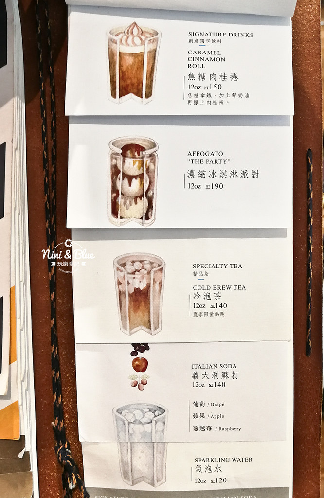 The Factory Mojocoffee台中精誠商圈咖啡甜點 菜單16