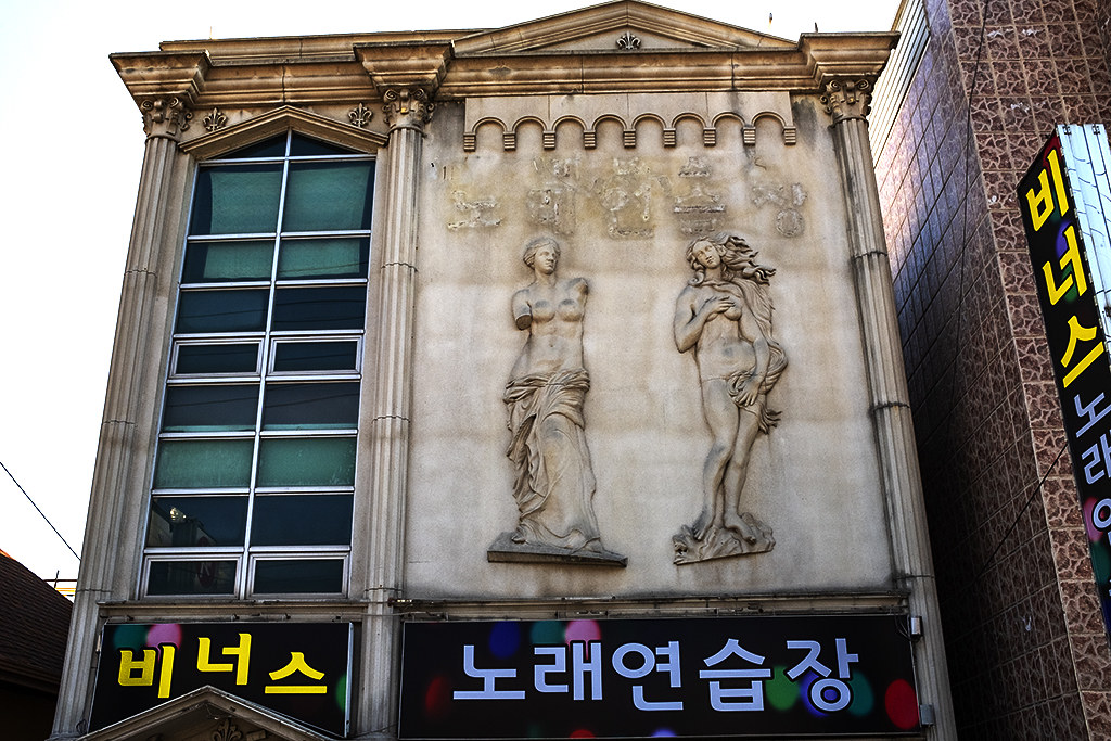 Venus de Milo and Boticelli's Venus--Miryang