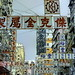 Sham Shui Po - The Poorest Neighbourhood in HK, Kowloon, Hong Kong by J3 Private Tours Hong Kong