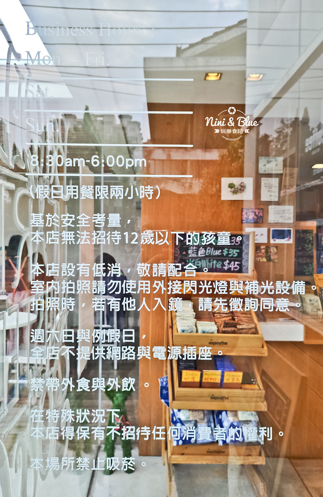The Factory Mojocoffee台中精誠商圈咖啡甜點 菜單22