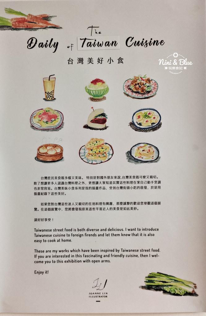 The Factory Mojocoffee台中精誠商圈咖啡甜點 菜單20