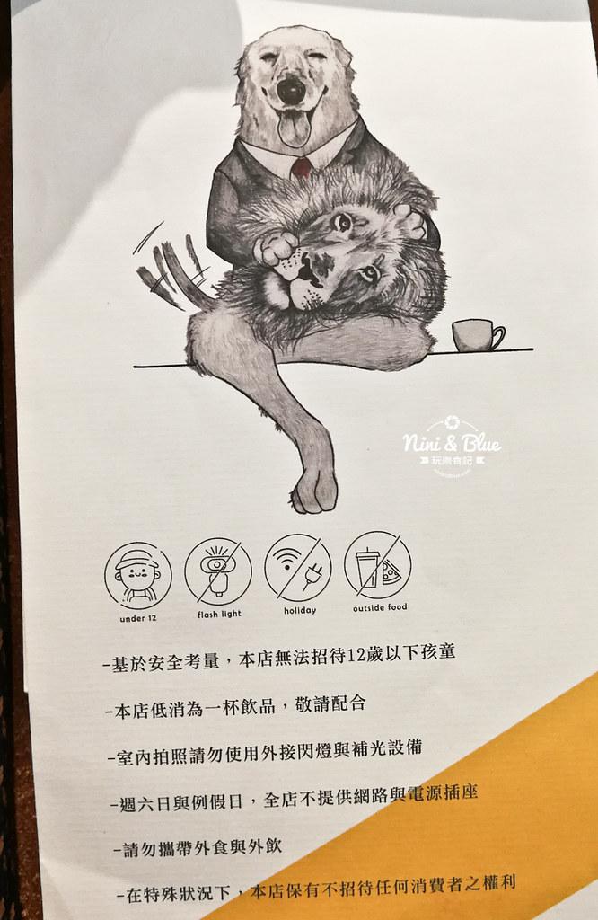 The Factory Mojocoffee台中精誠商圈咖啡甜點 菜單13