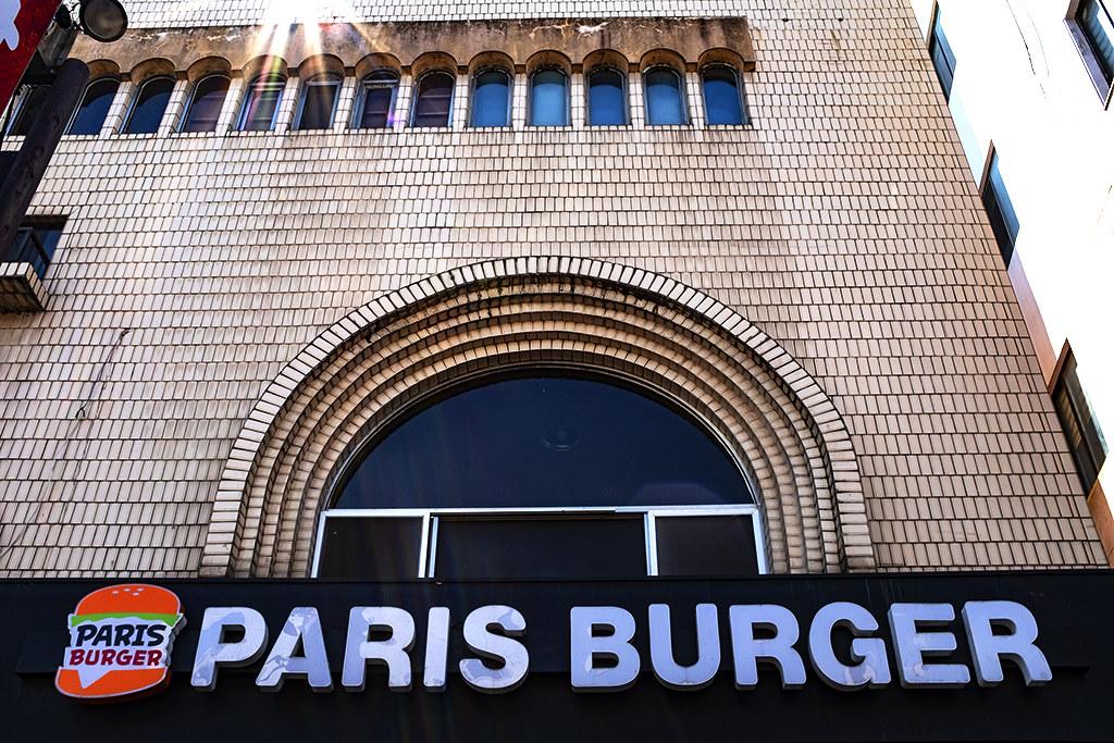 PARIS BURGER--Miryang