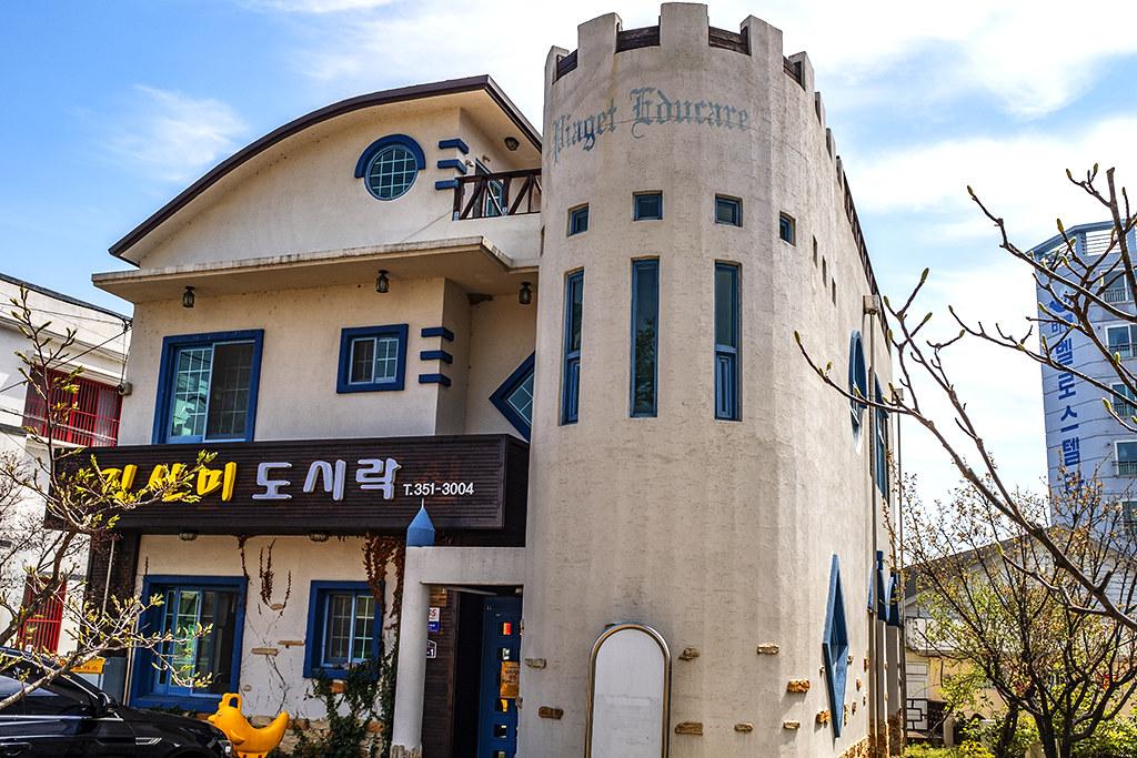 Piaget Educare--Miryang