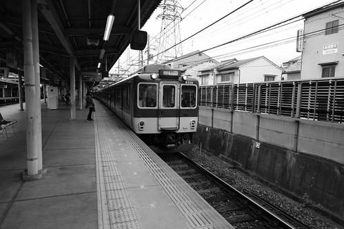 31-03-2020 Kyoto (40)