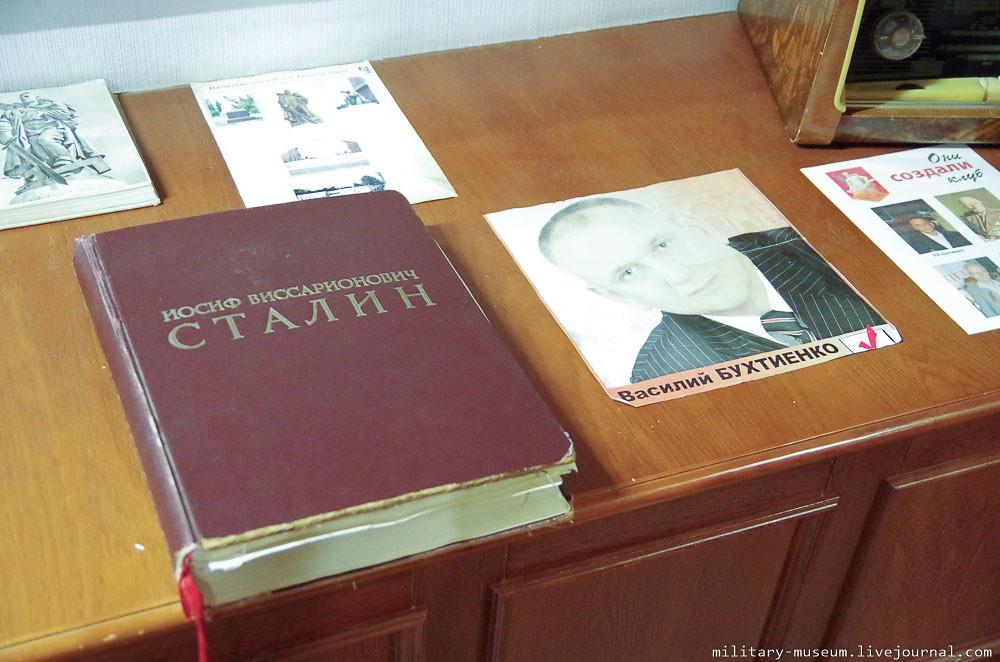 Музей Сталина в Волгограде-26
