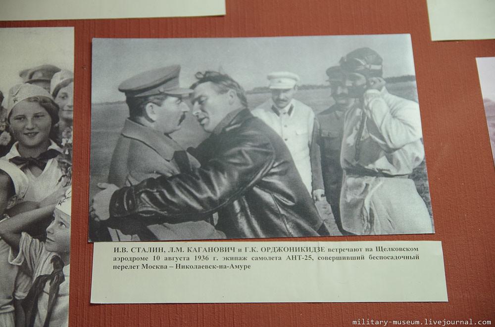 Музей Сталина в Волгограде-16