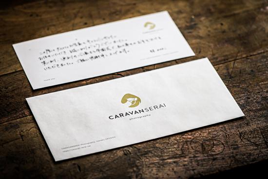 出張カメラマン「キャラバンサライ」 オリジナル封筒と便箋