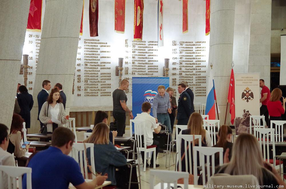 Музей-панорама Сталинградская битва-103