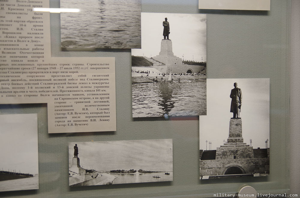 Музей Сталина в Волгограде-23