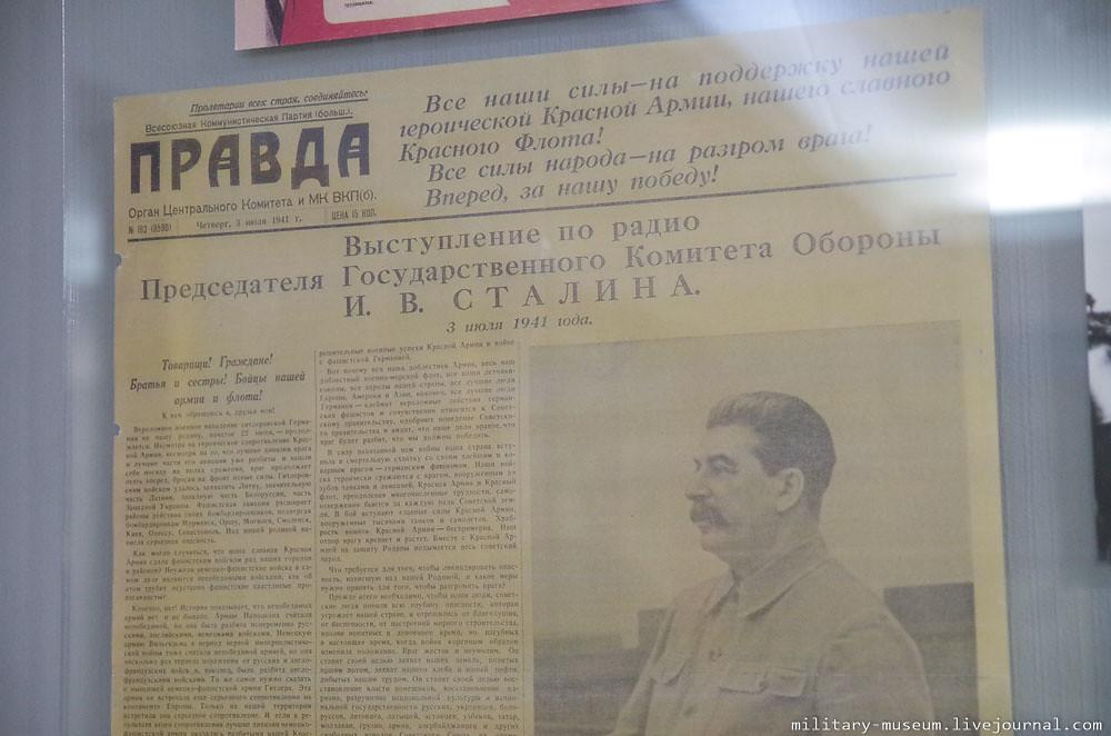 Музей Сталина в Волгограде-20