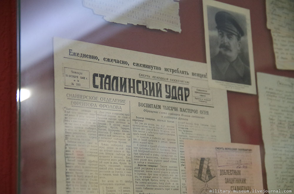 Музей Сталина в Волгограде-19