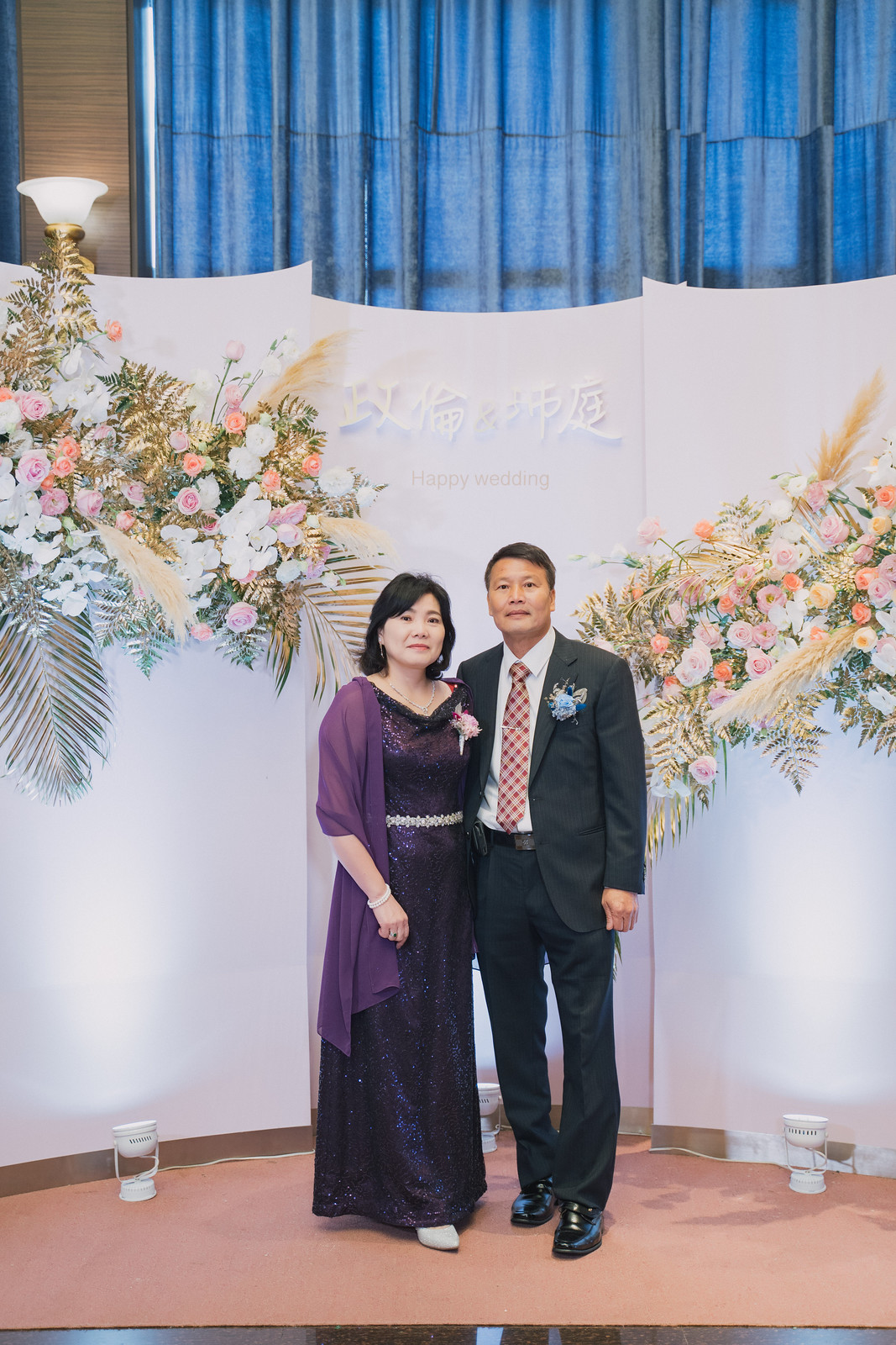 政倫&沛庭-台南永大東東