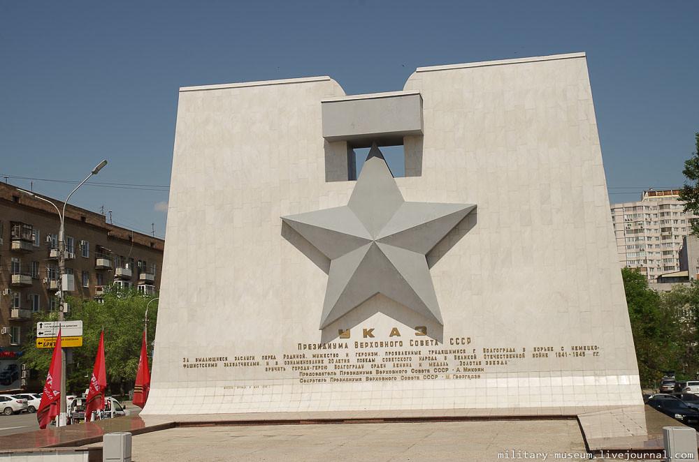 Музей-панорама Сталинградская битва-182