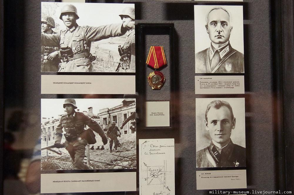 Музей-панорама Сталинградская битва-49