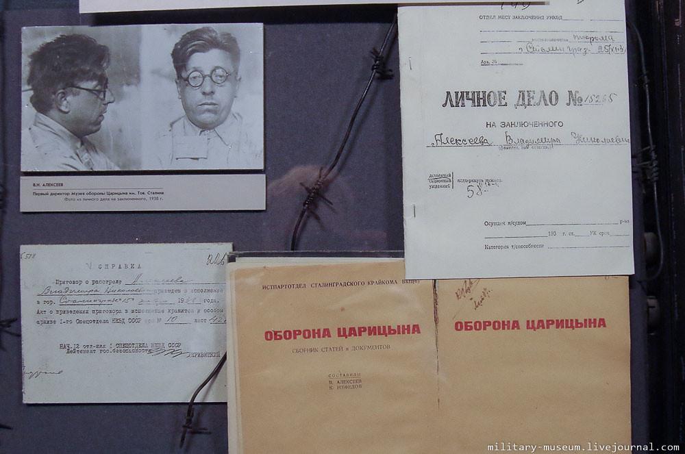 Музей-панорама Сталинградская битва-12