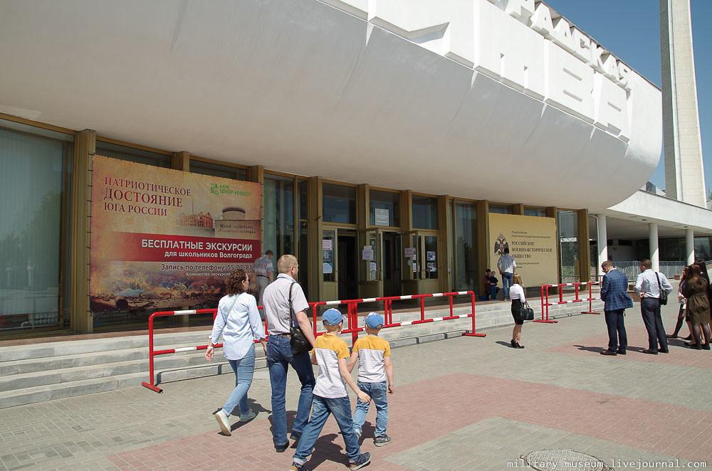 Музей-панорама Сталинградская битва-7