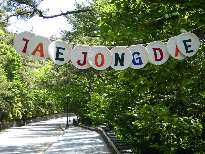 Taejongdae Park, Busan, South Korea