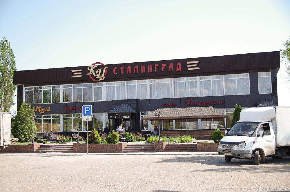 Музей Сталина в Волгограде-57