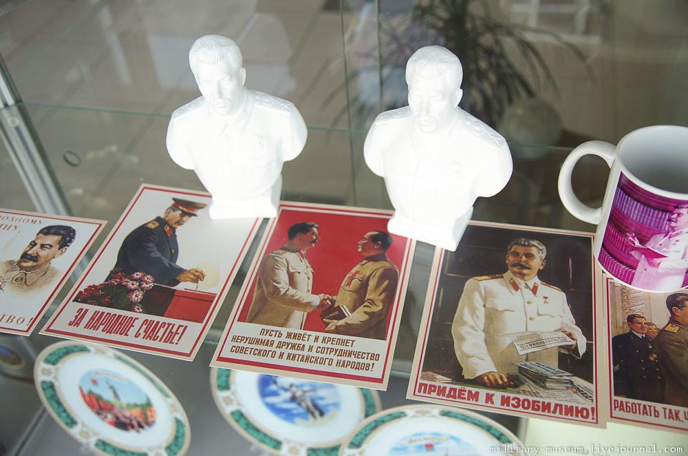 Музей Сталина в Волгограде-40