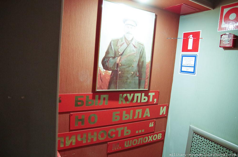 Музей Сталина в Волгограде-38