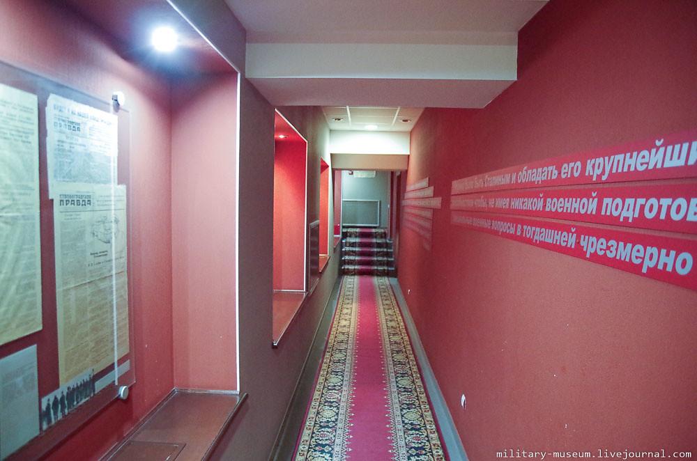 Музей Сталина в Волгограде-34