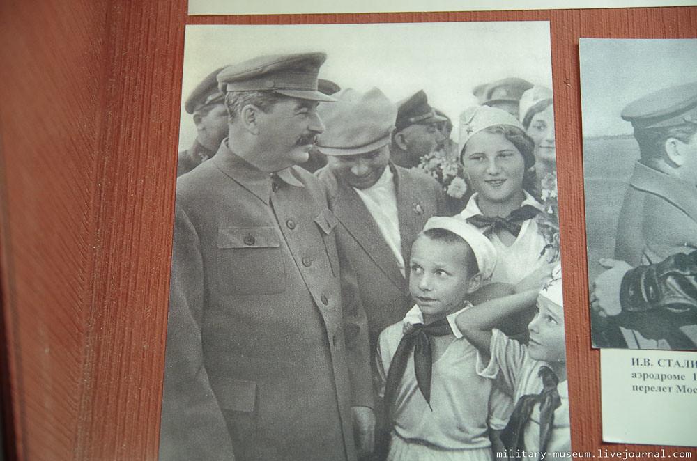 Музей Сталина в Волгограде-17
