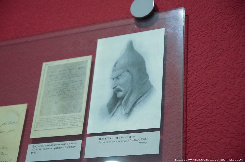 Музей Сталина в Волгограде-11