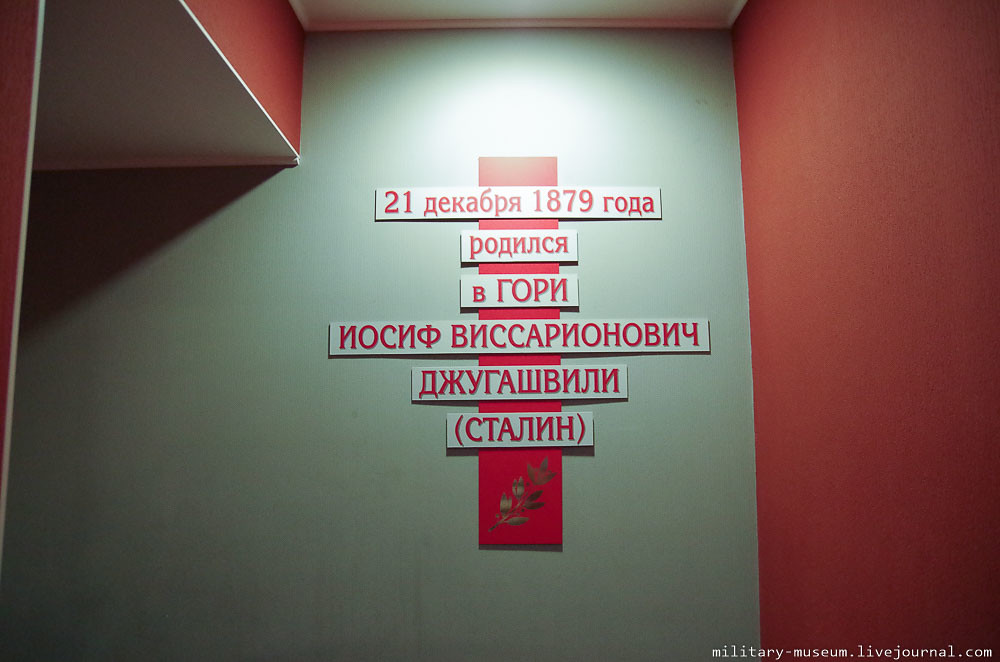 Музей Сталина в Волгограде-8