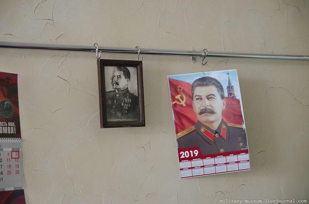 Музей Сталина в Волгограде-7