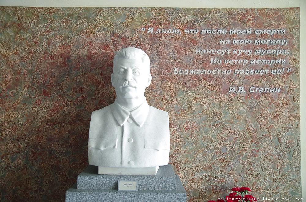 Музей Сталина в Волгограде-5