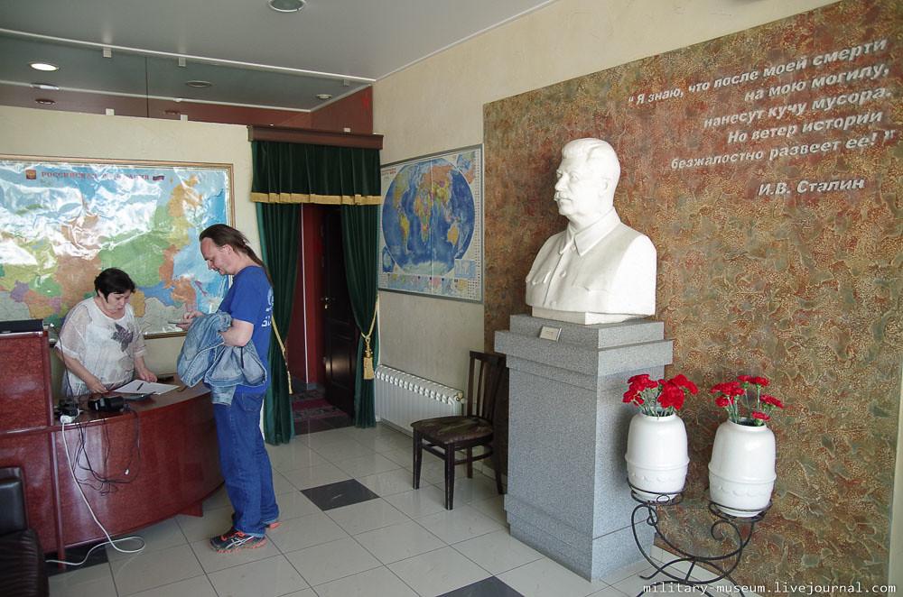 Музей Сталина в Волгограде-4