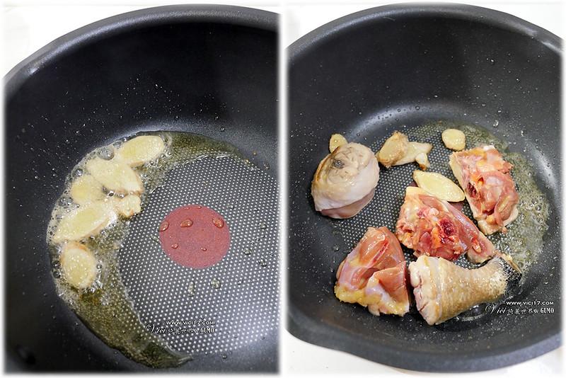 三杯菇菇雞901