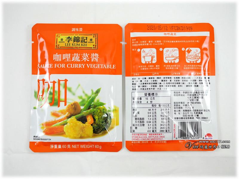 李錦記方便醬料包004