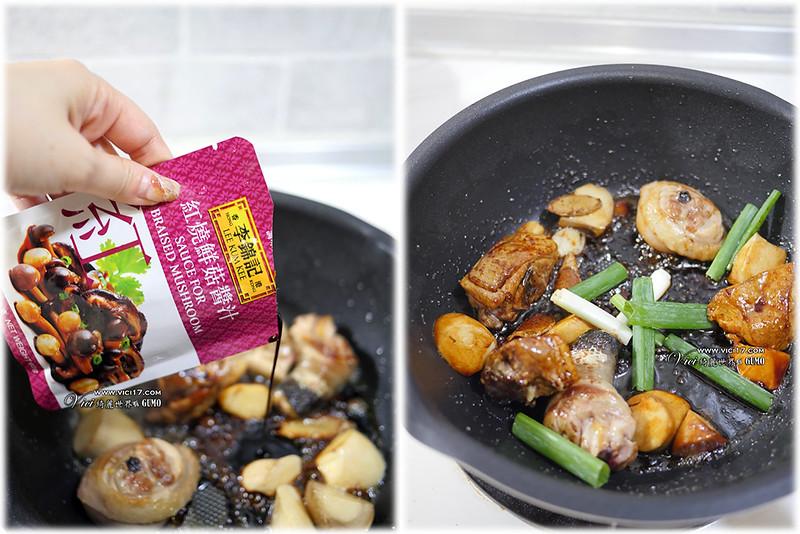 三杯菇菇雞903