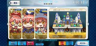Screenshot_2020-04-01-15-06-53-627_com.aniplex.fgomycraft