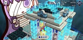 Screenshot_2020-04-01-15-06-07-413_com.aniplex.fgomycraft