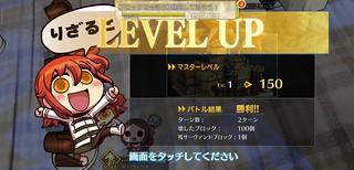 Screenshot_2020-04-01-08-30-41-099_com.aniplex.fgomycraft