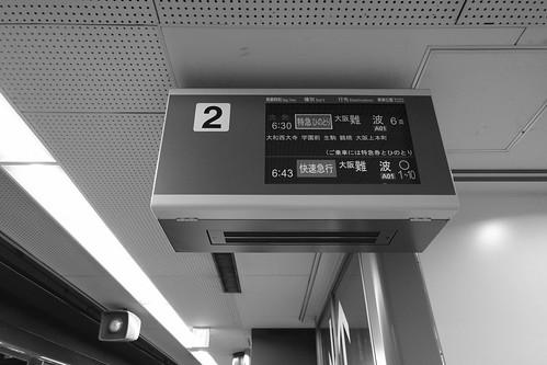 01-04-2020 Nara in morning vol01 (25)