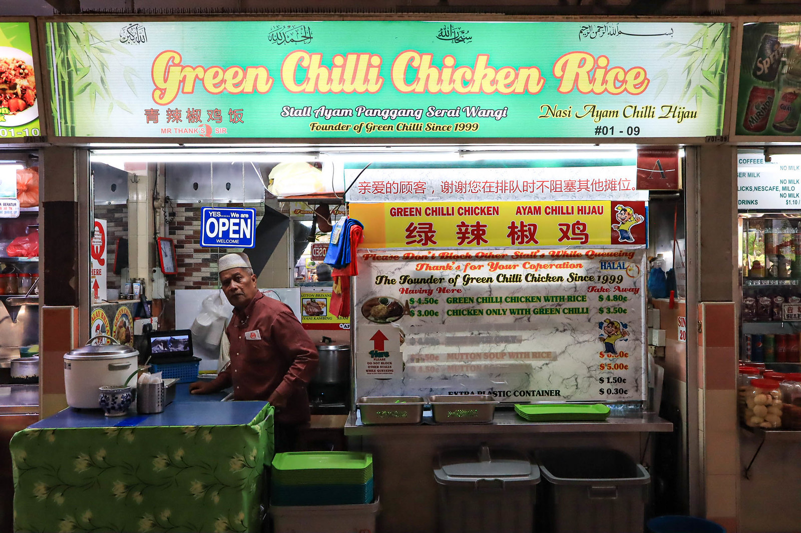 green-chilli stall front