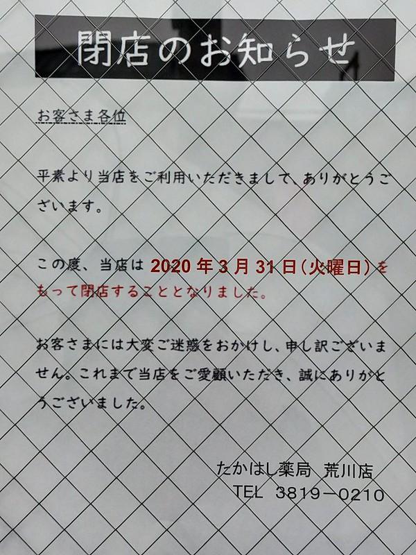 IMG20200401093711