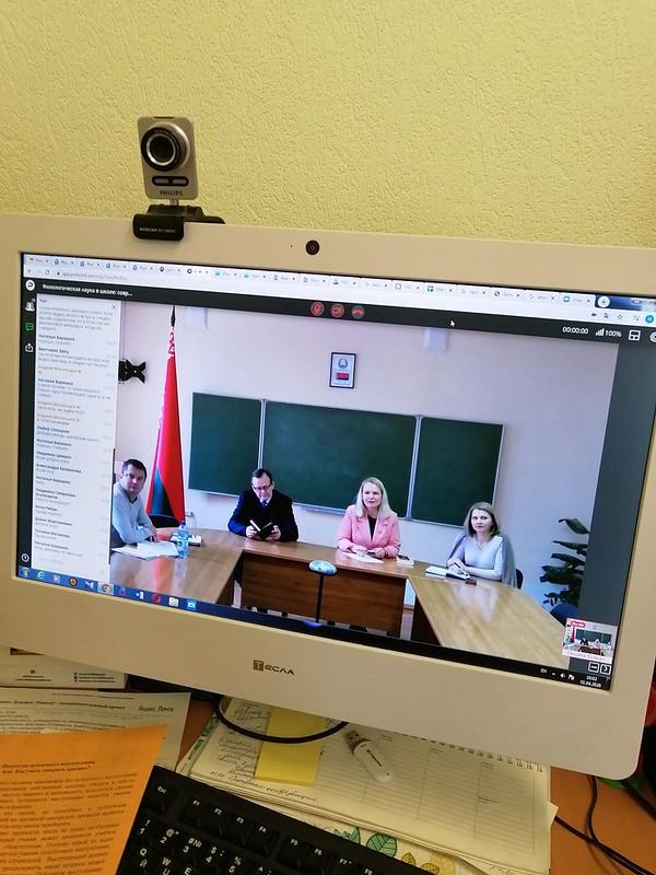 IV научно-практическая конференция «Филологическая наука в школе: современное состояние и перспективы развития»