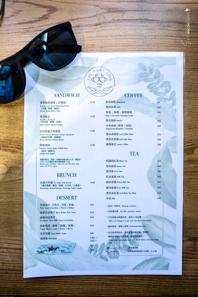 小琉球美食推薦早午餐