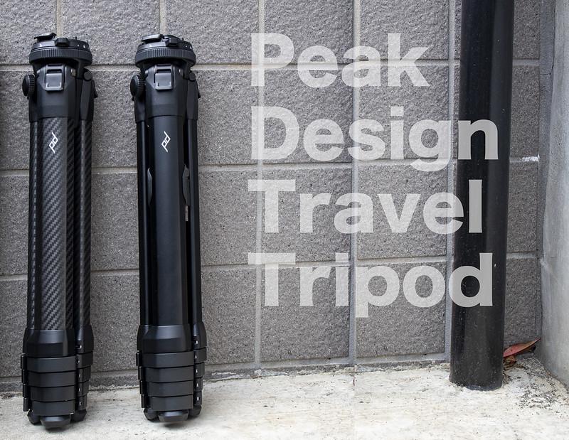 旅する三脚。ピークデザイントラベル三脚のギミックとオプション