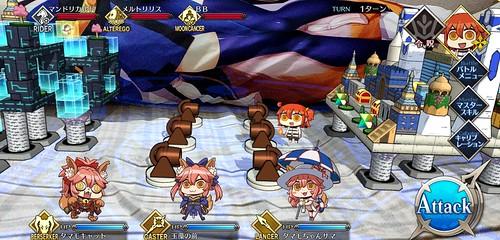 Screenshot_2020-04-01-15-07-49-990_com.aniplex.fgomycraft