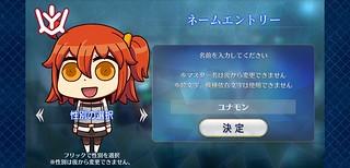 Screenshot_2020-03-31-23-24-23-064_com.aniplex.fgomycraft