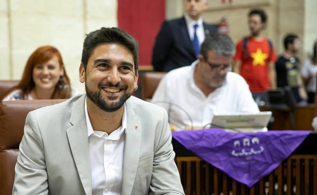 Ismael - RDP