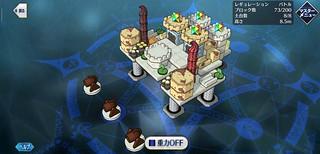 Screenshot_2020-04-01-09-24-51-913_com.aniplex.fgomycraft