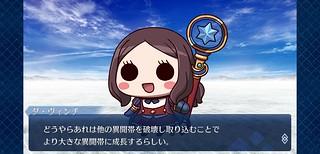 Screenshot_2020-03-31-23-26-04-118_com.aniplex.fgomycraft